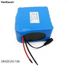 24 V 12Ah 18650-26650-7S6P 18650 Batería batería 29.4 v 12000 mAh li-ion bicicleta eléctrica ciclomotor/eléctrica/de iones de litio batería Cargador + 2A