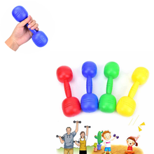 Открытый Kndergarten Фитнес упражнения игрушки Детские гантели Горячая распродажа