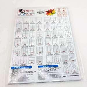 Image 2 - Étiquettes autocollantes adresse, 200 pièces, 105x148.5mm, GL 04, 50 feuilles A4