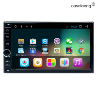 7 Inch Android 4 4 Double Din Car Video Player Universal 2 Din Car Radio Gps