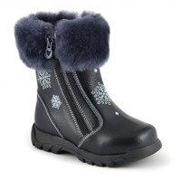 Зимние ботинки Скороход 11 371 0 натуральная кожа и мех