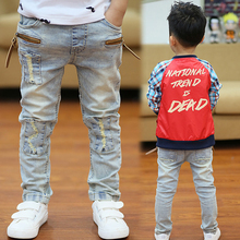 Kids Pants Big Boys Stretch Joker Jeans 2021 Spring Children Pencil Leggings Autumn Denim Clothes For 3 to 14 Years Male Child