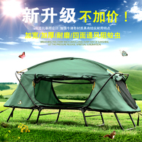August outdoor thermal insulation, off ground tent, outdoor single, double deck double rainstorm, fishing tent for single person