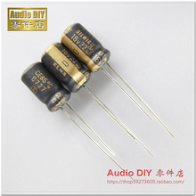 20pcs/50pcs ELNA SILMIC II 22uf/16v audio electrolytic capacitor super capacitors free shipping