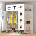 Simple wardrobe Economy Modern minimalist furniture Locker Bedroom combination Single plastic IKEA European small wardrobe