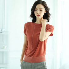 Women short sleeve knitting woman top for spring&summer solid color women blause  O-Neck