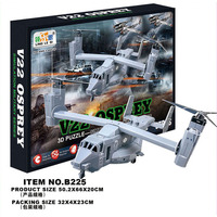 Candice guo 3D puzzle DIY toy paper building model V22 osprey Transport plane airfreighter assemble hand work game kid gift 1pc