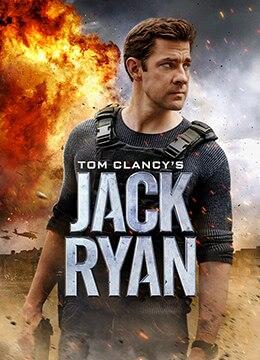 《杰克·莱恩 第一季》2018年美国动作电视剧在线观看