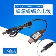Cable de carga USB 9,6 V DC5.5 protegido IC para batería ni cd/Ni Mh RC Juguetes Coche Robot cargador de batería de repuesto piezas