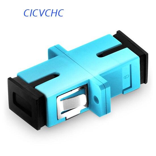 50pcs SC-Simplex-with Flange-Aqua / Optical Fiber Adapter