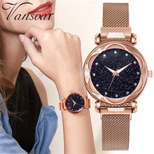 New Luxury Diamond Rose Gold Watch Women Magnet Starry Sky Ladies Wrist Watches Rhinestone Flower Mirror Female Clock reloj