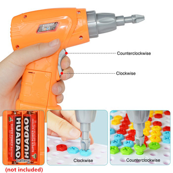 Electric Drill Toy Nut Disassembly Match Tool Educational set