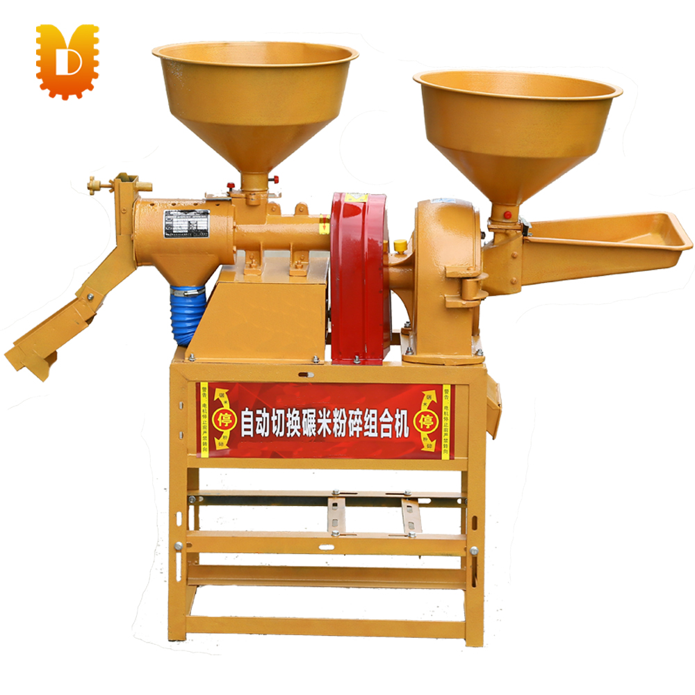 rice husking machine rice husker bean crusher corn milling machine corn grinder bear three layers of bean sprouts machine intelligent bean sprout tooth machine dyj b03t1