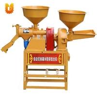 rice husking machine rice husker bean crusher corn milling machine corn grinder