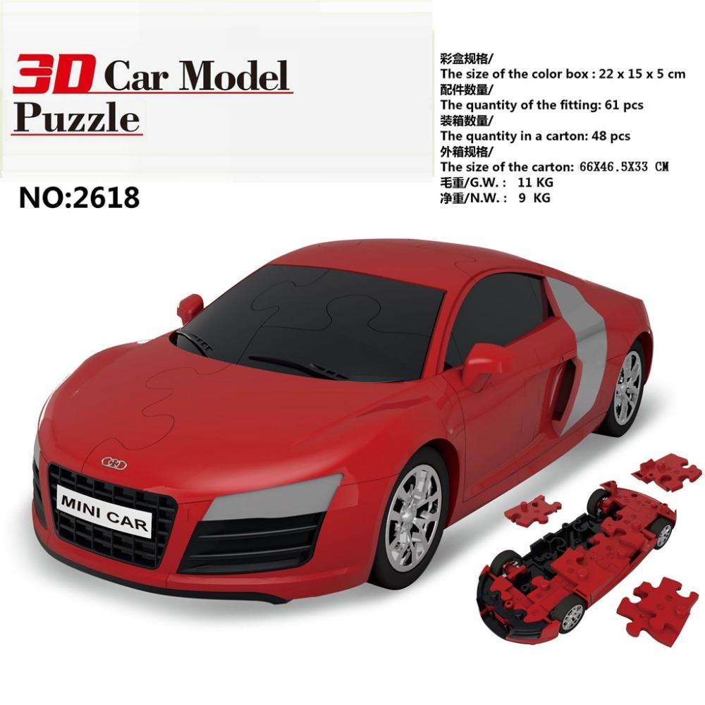 3D Car Model Puzzle, Color Box Packing, 4 Models Of Car And 2Color Each Model,1:32 Car Puzzle Toys, Buidling Blocks