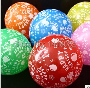 latex baloon (50piece/lot)Children's birthday party balloons printing  balloon b
