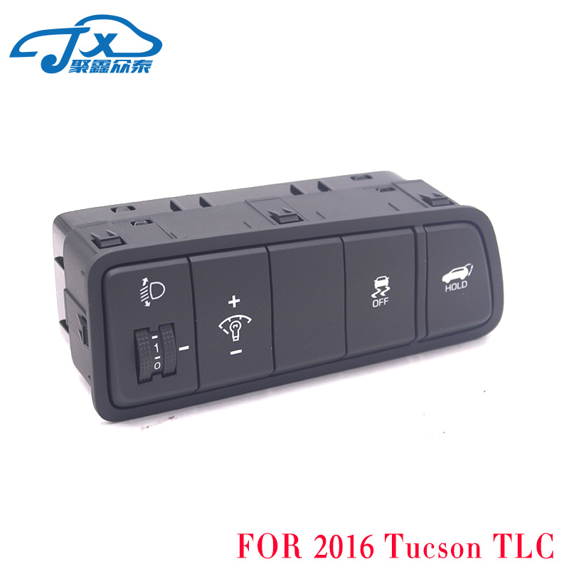 For 2016 Tucson TL electric tailgate control switch button Headlight height adjustable switch Body stability system