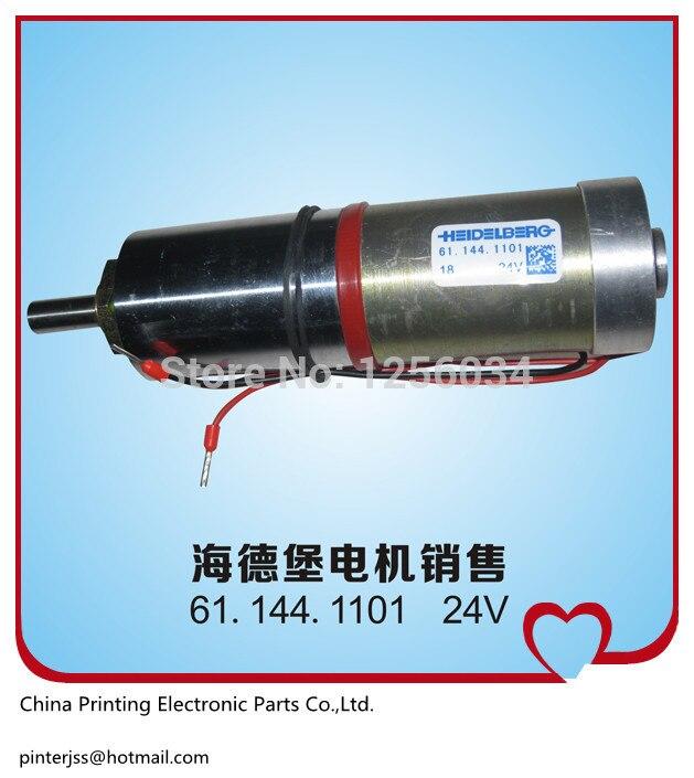 1 piece latest model heidelberg gear motor 61.144.1101 for heidelberg SM102 and CD102 machine 24V 1 set heidelberg sm102 cd102 mo machine parts feeder valve for heidelberg 66 028 301f mv 026 847