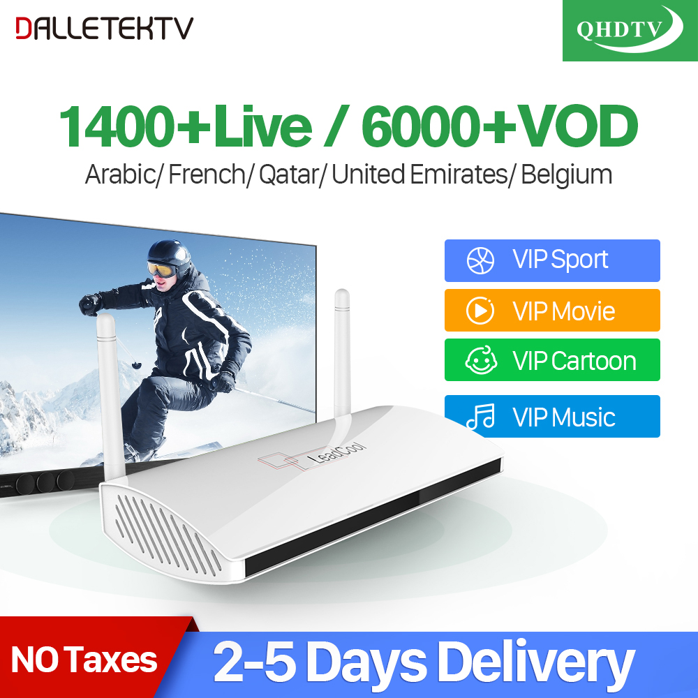 Leadcool TV Box Smart Android 6.0 Dalletektv QHDTV 1 Year Account IPTV Europe French Arabic Netherlands Belgium IPTV Top Box best french iptv dalletektv leadcool smart tv android iptv box europe swedish arabic 2500 channels 1 year iudtv iptv stb box