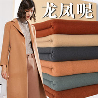 Autumn And Winter Wool Cashmere Wool Cloth Coat Clothing Thick Woolen Fabric