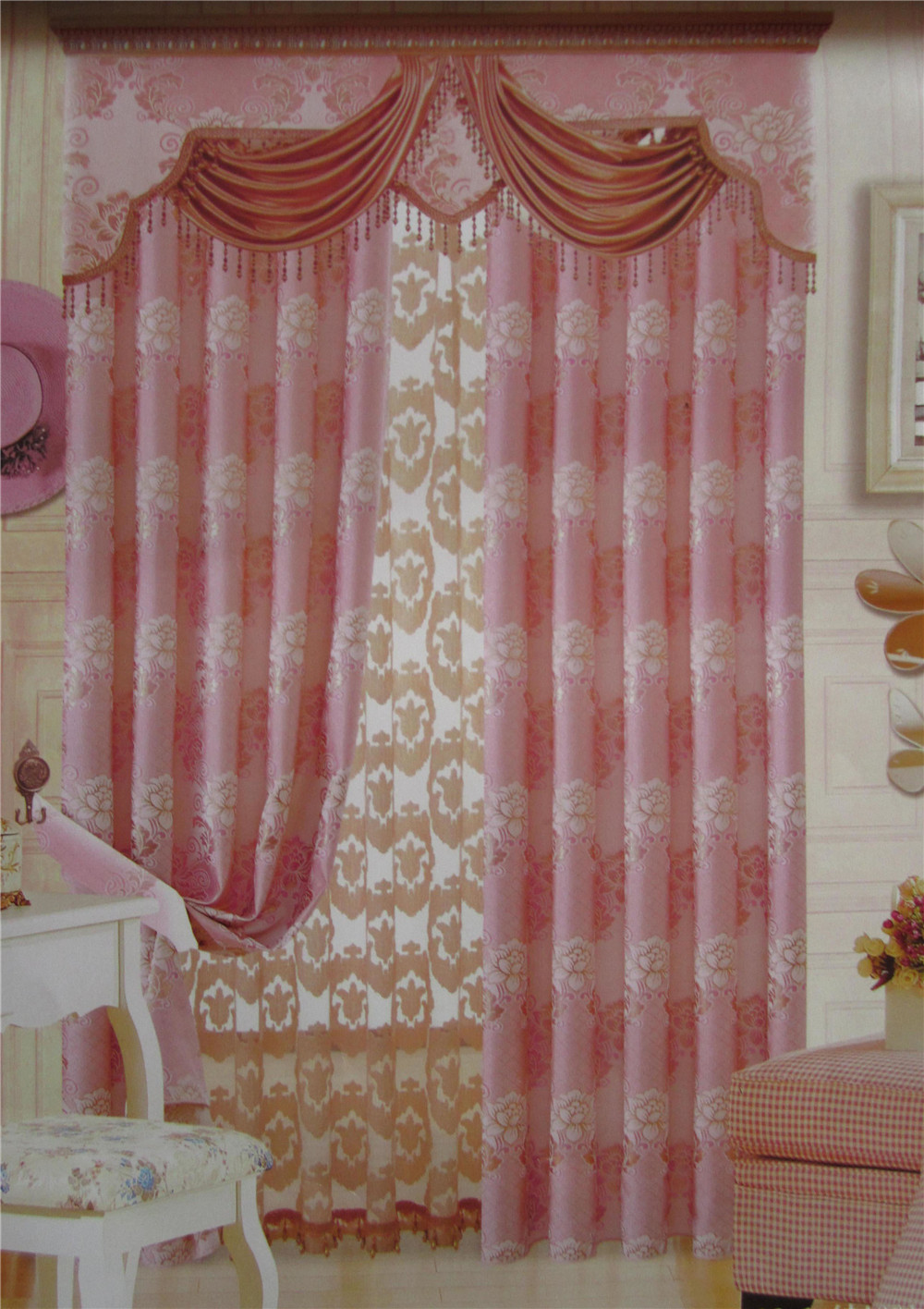 Living Room Curtains Bedroom Curtains Jacquard Curtain L007306 Custom Made Ready Made Curtains