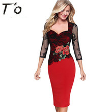T O Lace Embroidery See Through Floral 3 Quarter Sleeve Party Occasion Bridemaid Mother Wear Plus