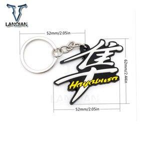 Image 4 - 스즈키 하야부사 용 소프트 고무 열쇠 고리 열쇠 고리 열쇠 고리 열쇠 고리 열쇠 고리 오토바이 모델