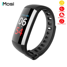 Imosi G19 Smart Wristband Heart Rate Blood Oxygen Pressure Monitor Smart band Fitness tracker Smart Bracelet for ios Android itormis smart band bracelet wristband bluetooth fitness tracker smartband heart rate blood oxygen pressure for android ios