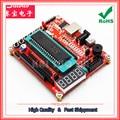 51 микроконтроллер, минимальная системная плата/обучающая плата/макетная плата, умный автомобильный модуль (H5B2)