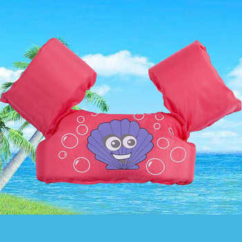 Hot Child Swim Vest Cartoon Swim Pool Swimming Arm Ring Safety Training 2-7 Year Old Children Swimming Arm Circle Float Ring - DISCOUNT ITEM  38% OFF All Category