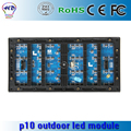 p10 Outdoor smd full color panel,smd outdoor advertising led display screen,320mm * 160mm, high clear rgb outdoor led module
