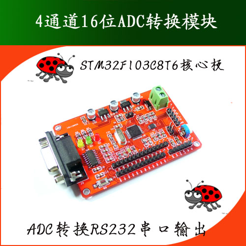 AD acquisition module /4 channel -16 bit -ADC converter serial