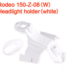 Original Walkera Rodeo 150 spare parts Rodeo 150-Z-08(W) Rodeo 150-Z-08(B) Befor