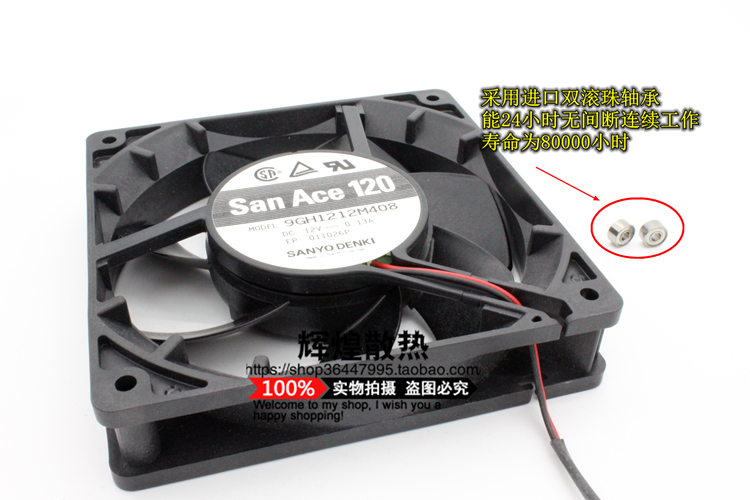NEW SANYO DENKI SAN ACE 9GH1212M408 12025 12V 12CM silence cooling fan new sanyo denki san ace 9wp0812h401 denk 8cm 8025 12v cooling fan