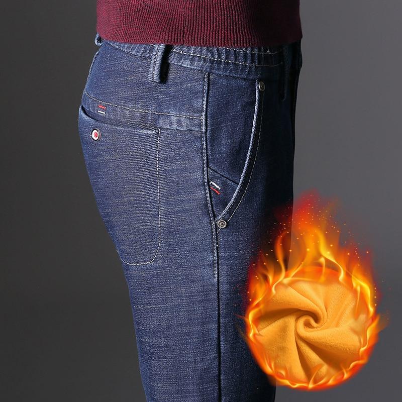 KSTUN Men's Jeans Winter Thick Warmer Fleece Heat Insulated Elastic Waist Slim Fitness Casual Denim Pants Students Boys Trousers 13