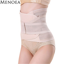 Postpartum Belly Band& Support 2019 New After Pregnancy Belt Maternity Bandage Pregnant Women Shapewear Reducers(China)