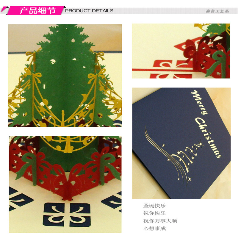 Creative Holiday Greeting Cards 3D Pop Up Christmas Tree ...