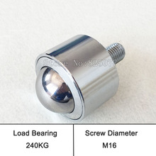 1PCS Precision delivery ball free rotation casters/ball with M16 screw heavy duty cattle eye ball load bearing 240kg JF1283 1pcs 15tac47b 15 tac 47b suc10pn7b 15x47x15 mochu high speed high load capacity ball screw support bearings