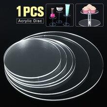 3 мм прозрачные экструдированные акриловые круглые серьги с отверстием акриловые диски бусины из оргстекла для картин DIY ремесло CD стойки
