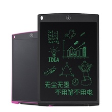 Digital Drawing Tablet Children Gifts 12inch LCD Paperless Writing Board Applicable To The Home School office ITSYH WL7-110 back to the drawing board
