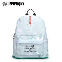 Epiphqny известный бренд свежий рюкзак Для женщин прозрачный карман морковь печать backbag PU кожаная дорожная сумка Обувь для девочек Packbag Малый