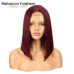 Rebecca Средний Кружева сравнить парик бразильские кружева фронтальной человека прямые волосы Реми парик для Для женщин 16 дюймов Бесплатная