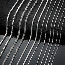 AZIZ BEKKAOUI 1-6 мм нержавеющая сталь Серебряный тон змея звено плоская коробка цепь цепочка с квадратным плетением для мужчин колье ювелирные изделия