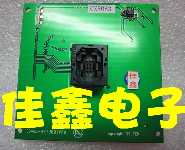 Free Shipping       Programmer Original Special IC Test CX5083DX5083 Burning Seat Conversion Seat