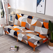 גיאומטרי הכל כלול מתקפלת Sofa כיסוי אלסטי למתוח הדוק לעטוף ספה ריפוד ספה כיסוי ללא משענת copridivano