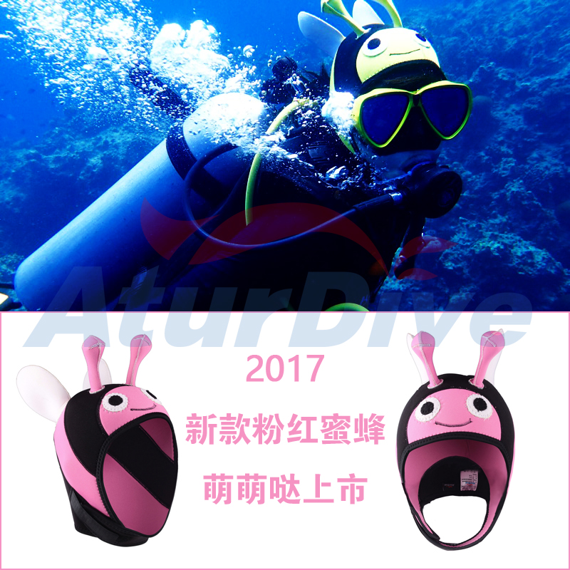 submersible wigs 4mm a small bee cartoon personalized thermal sun hat snorkel cap gift Cartoon diving