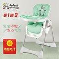 Утка детские обеденный стул многофункциональный ребенок обеденный стул портативный складной стул ребенка обеденный стол сиденья