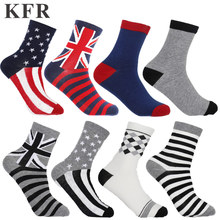 Men Flag Pattern Cotton Crew Socks Brand Harajuku Designer happy funny art men fashions street style hip hop socks kanye west цены