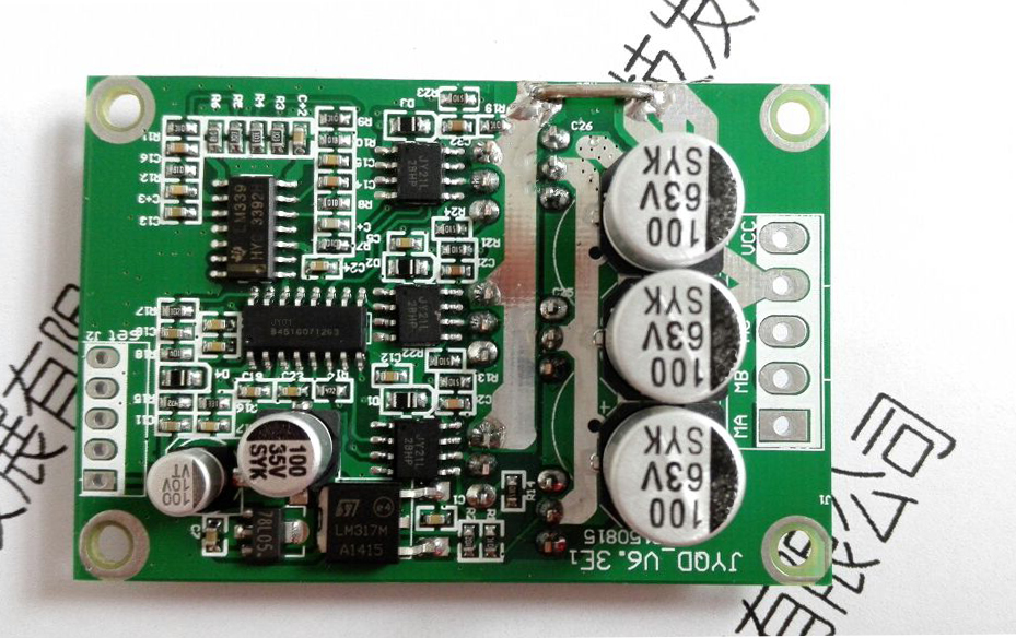 DC brushless DC motor control without a sense of the motor drive BLDC drive home electronic V6.3E