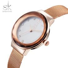 Shengke новые роскошные женские часы роза Золотые часы сетки Платье с поясом часы основа циферблат кварцевые часы браслет Наручные часы 2017 sk